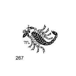 пломбир под пластилин и сургуч 267