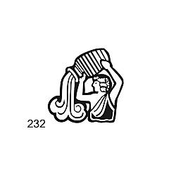 пломбир под пластилин и сургуч 232