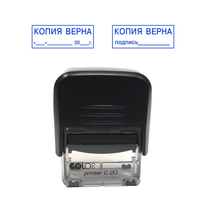 kopiya-verna-data_podpis-colop-printer-10c.jpg
